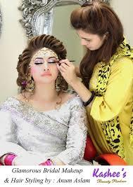 kashee s beauty parlour bridal make up