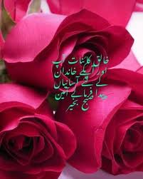 Suba Bakhair Good Morning Messages Good Morning Greetings