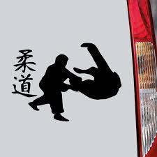 Judo Fight Emblem Car Bumper Sticker Decal 3 Or 5