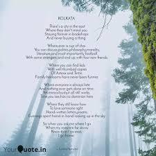 kolkata there s a city quotes writings by lavina narwani