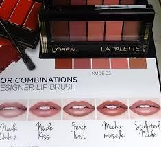 citrine s lip gloss lipstick
