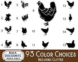 Rooster Decal Etsy