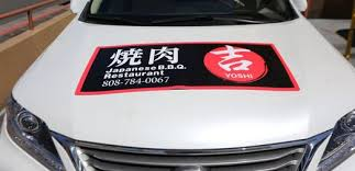 Magnetic Signs Signs Today Honolulu Hawaii Custom Sign Banners Vehicle Graphics Stickers Magnets Commercial Printing