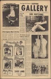 Cedar Hill Citizen (Cedar Hill, Tex.), Vol. 1, No. 44, Ed. 1 Thursday, May  10, 1973 - Page 5 of 10 - The Portal to Texas History