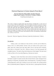 pdf dominant hegemony in catatan juang by fiersa besari