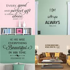 This I Recall To My Mind Vinyl Wall Decal Stickers Decor Letters Religious For Sale Online Ebay