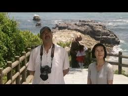 The Harimaya Bridge はりまや橋 (Harimaya Bashi) - video dailymotion