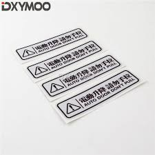 4pcs Electric Tailgate Warning Auto Door Do Not Pull Auto Tail Window Stickers 11 3cm Car Stickers Aliexpress