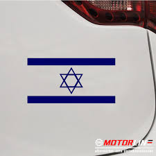 Color Name Size 15cm Long Shema Decal Sticker Hebrew Israel Jewish Prayer Car Vinyl Pick Size Color Exterior Accessories Itrainkids Com