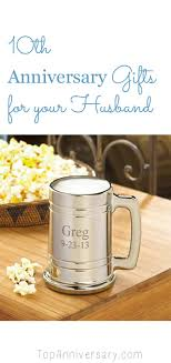 ten year wedding anniversary gift ideas