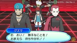 pokemon ultra sun and moon all legendaries serebii لم يسبق له مثيل الصور +  tier3.xyz