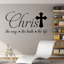 Christian Wall Decal Christ Way Life Religious Lettering
