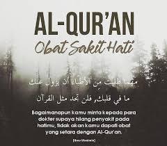 gambar kata kata semangat islami kata mutiara islami