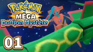 POKEMON MEGA DONJON MYSTERE #01 - Transformé en Pokémon ! - YouTube