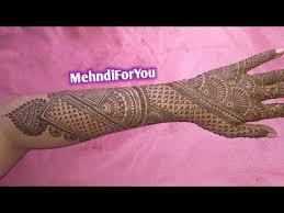 Dulhan Mehndi Mehandi Design Back Hand Full