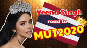 Veena Singh Road to Miss Universe Thailand 2020 - YouTube