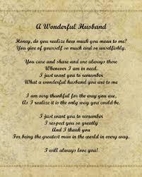 husband death poems