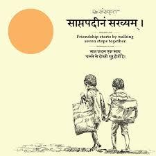 no photo description available sanskrit quotes guru quotes