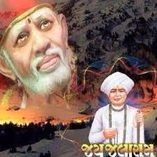 જય હો શીરડી વાલે સાંઇબાબા',જય જલારામ વિરપુરવાલા,,શ્રી સિંદુરીમાતાજી થામણા - Postimet | Facebook