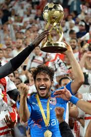 Egy Super cup 2020 in 2020