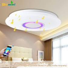 App Remote Ceiling Lighting For Iphone Bluetooth Speaker Smart Led Lamp Music Light Modern Ceiling Lights For K Modern Ceiling Light Ceiling Lights Light Music