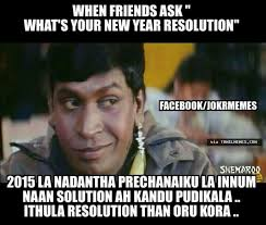 new year funny images in tamil best