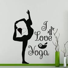 I Love Yoga Sticker Wall Decals Gymnast Vinyl Decal Gym Decor Bedroom Art Wall Stickers Aliexpress