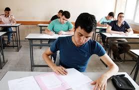 بدء امتحاني الفيزياء والتاريخ لطلاب الثانوية العامة - بوابة الأهرام