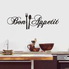 Vova 18 3x57cm Creative Removable Bon Appetit English Wall Sticker Wall Decals For Kitchen Living Room Decoration Home Decor