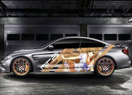 Mirai Suenaga Anime Car Side Wrap Color Vinyl Sticker Decal Fit Any Car Ebay