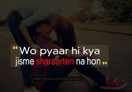 beautiful quotes in urdu quotes in urdu about life chill program
