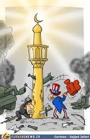 و همچنان اسلام استوار است+کاریکاتور