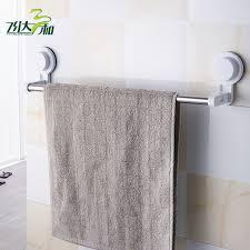 double towel rack bar shelf