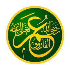 File Rashidun Caliphs Umar Ibn Al Khattab ع مر بن الخط اب ثاني الخلفاء الراشدين Svg Wikimedia Commons