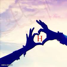صور حرف H رمزيات حرف H خلفيات مكتوب عليها H