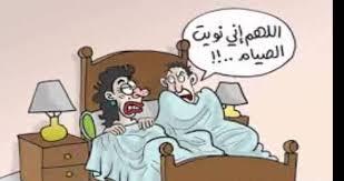 صورمضحكة جزائرية فيس بوك صور جزائرية مشكلة اوي رمزيات