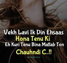 elegant life quotes punjabi mywaytotheexchange