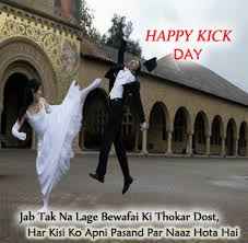 happy kick day images photos quotes messages