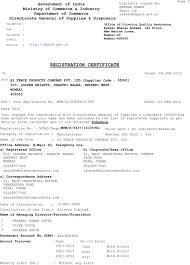 Registration Certificate Pdf Free Download