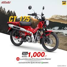 honda ct125 hunter cub launched in