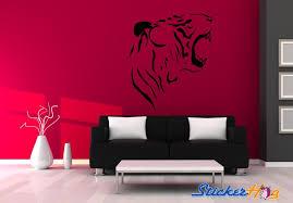Tiger Silhouette Vinyl Wall Decal Sticker Vinyl Graphics Boys Girls Bedroom Home Decor