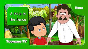A Hole In The Fence Hindi Short Stories For Kids Toonzee Tv Youtube