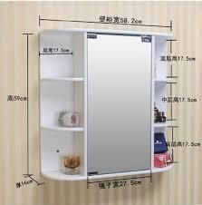 bathroom mirror cabinet toilet