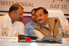 File:Chandra Prakash Joshi Talks With Mahesh Sharma - PCC Meeting For  Culture And Tourism - Kolkata 2017-07-10 1334.JPG - Wikimedia Commons
