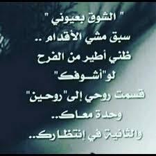 صور حب واشعار اشعار في الحب لا نظير لها حزن و الم