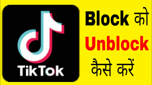TikTok par block ko unblock kaise kare | How to block or unblock ...