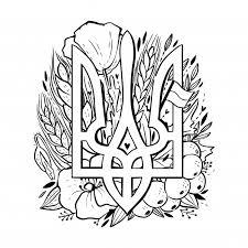 Het Nationale Embleem Van Oekraine Wapenschild Van Oekraine Met