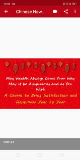 chinese new year wishes cards quotes for android apk