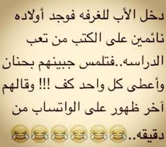 Pin By Amira On رمزيات مضحكة In 2020 Funny Words Laughing