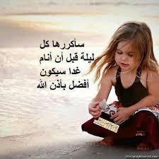كلمات حزينه عن الدنيا كلام حزين ومؤثر مع صور حزينه جدا